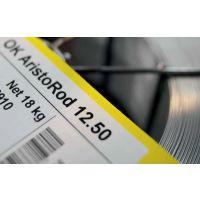 碳钢焊丝OK Autrod12.50