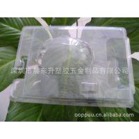 福田厂家低价直销PVC吸塑包装盒 PS吸塑盘订做 PP吸塑内托加工