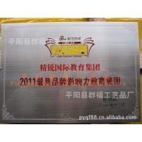 供应不锈钢堆金奖牌  铝沙奖牌 金箔奖牌 贴框奖牌