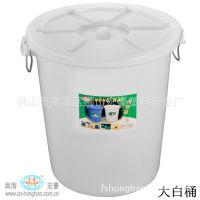 广东品牌厂家大量供应 120l 塑料水桶 自驾游储水桶 全新料摔不烂