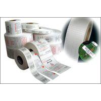 供应郑州宣传页印刷厂,郑州画册单页印刷厂家,郑州不干胶印刷厂