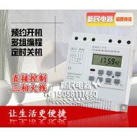 象阳KG317T三相时间控制器增氧机定时开关水泵定时器 380V时控器