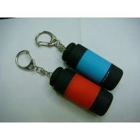厂家直销 迷你手电筒、礼品小手电、钥匙扣小手电、携带方便