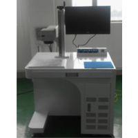 供应柳州模具检具铭牌制作雕刻激光打标机镭射雕刻机标牌制作机