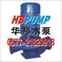 供应IRG型热水管道泵|热水离心泵