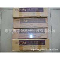供应热销推荐100_3160高压二极管贴片发光二极管