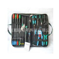 1PK-818B-1 26件套网络维修工具组 台湾宝工 上海代理直销