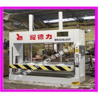 耀德力供应 50T木门木地板液压式冷压机 1米压板机