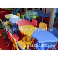 宝贝拼搭桌圆桌幼儿园儿童桌椅批发幼儿宝宝就餐桌 儿童塑料桌