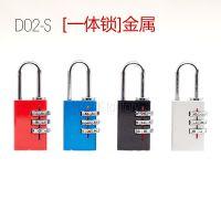 【赛普供应】SP-D02-S一体型密码锁 锌合金材质大量供应 品质保证