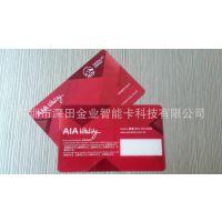 平湖卡厂直销各种高档精美透明贵宾卡/酒店会员卡/化妆品会员卡