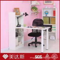 美达斯台式写字桌宜家用书桌书架组合书柜办公书桌子简约