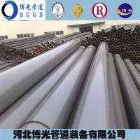 3pe防腐钢管q235b北京3PE防腐钢管采购计划3PE燃气防腐钢管使用年