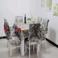特价欧式餐桌椅套田园布艺蕾丝13件套 桌布茶几台布椅套椅垫