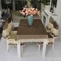 桌布 欧式简约精美餐桌椅布艺套装 时尚奢华大气桌布 厂家直销