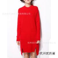 2014新款欧美时尚气质4色貂绒长袖2口袋装饰针织连衣裙 前长后短