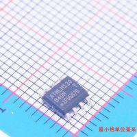 原装正品  EEPROM AT24C64D-SSHM-T