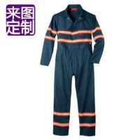 【加工】外贸长袖反光连体工作服 上海连体服 定制加工厂来图定做