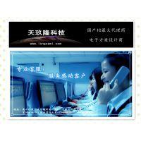 供应天高微长期供应台湾明智类比 IA171 明智类比全国一级代理商 IA171