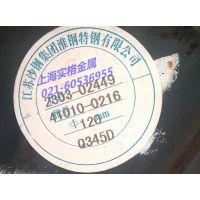 供应Q345D圆钢