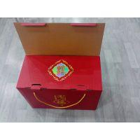 供应2014(糖果)包装纸盒