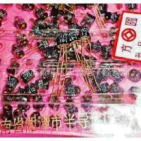 3DK3 硅开关小功率晶体管 上海直销