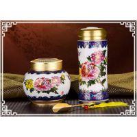 西安厂家低价供应陶瓷茶叶罐定制加工