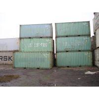 出售6米20英尺二手旧集装箱