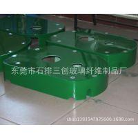 玻璃钢手糊制品机器外壳 玻璃钢模压制品SMC产品