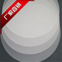 【pc板 透明 PC薄片,透明塑料片材切割加工】 拉丝pc壳