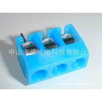LED电源专用接线端子,纯铜PCB接线端子ROHS