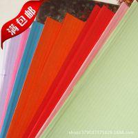 玛丽A4彩色双面瓦楞纸/手工纸/DIY纸/艺术纸/美工纸 21*29.7厘米