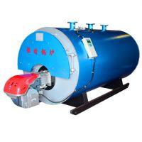 深圳热水锅炉厂家|热水锅炉厂家|燃气洗浴锅炉