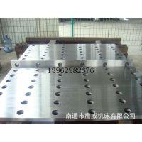剪板机刀片 厂家现货直供 液压剪板机刀片 材料保证 价格优惠