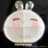 收纳盒 可爱兔子 透明塑料小兔子药盒
