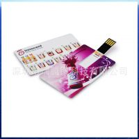 信用卡U盘名片优盘双面印logo适合公司业务推广赠送礼品欢迎选购