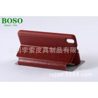 BOSO联想A300T手a385e外壳 S810T手机皮套 a560外壳A780E A360T保