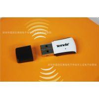 供应厂家批发腾达W311M MINI 11N无线USB网卡[150M]