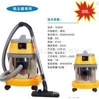 供应厂家出售干湿两用吸尘器汽车车载家庭酒店工业吸尘器 吸水机