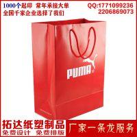 厂家印刷手提纸袋印刷、定做白卡手提袋、牛皮纸袋,企业形象袋