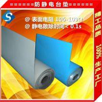 工作台橡胶皮 绿色环保防静电橡胶台垫 防静电垫37元/平方