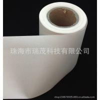 低价出售无纺布透气膜 无纺布复合透气膜