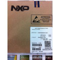 KDC+深圳现货全新原装NXP/恩智浦品牌贴片三极管 2N7002