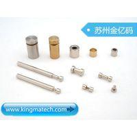 上海|天津|无锡|山西|湖北|重庆五金配件加工|精密机械|金属模具