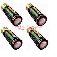 特价批发南孚电池 7AA玩具电池 碱性干电池 7号电池 厂家直销电池
