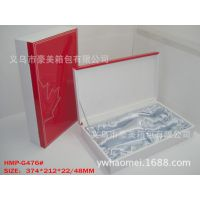 定做红酒包装盒 白酒包装盒 纸盒 冰酒包装盒 洋酒礼品盒订制