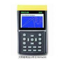 PROVA200A 太阳能电池分析仪 功率表