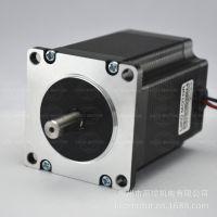 厂家直销57两相步进电机  57BYGH280-3004A  轴8和6.35mm