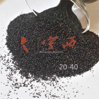 覆膜砂铸造 品质源于专业 50——140目宝珠砂宇西供应