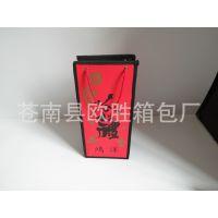 高档现货红酒袋 礼品袋 包装袋子纸袋 酒水包装批发 单支枣红PT16